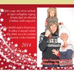 Boroscímke Karácsonyra